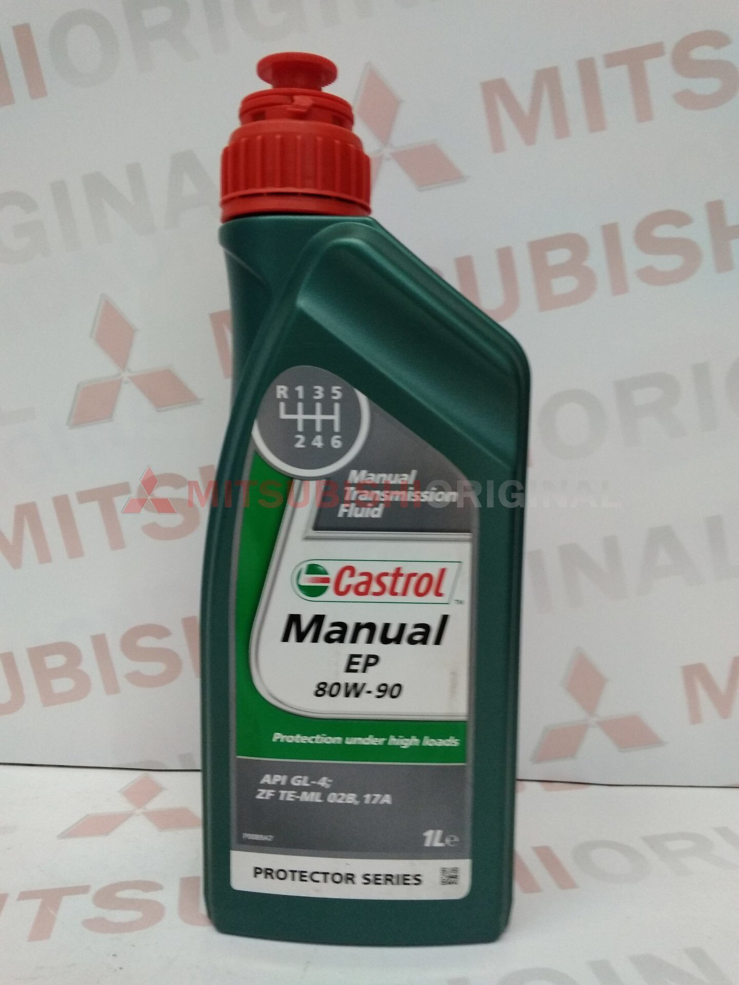 CASTROL MANUAL 153C61 Versnellingsbakolie Inhoud: 0,5L, 80W-90